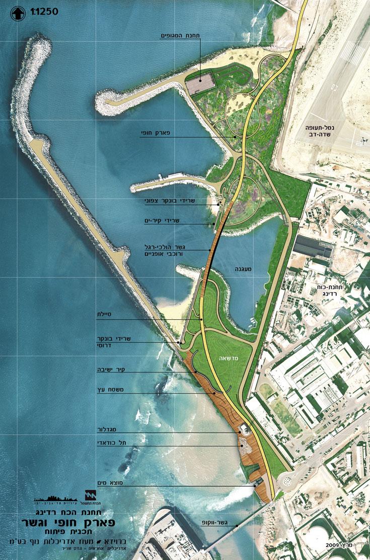 תוכנית הפיתוח של פארק רדינג (תוכנית: משרד ברוידא מעוז אדריכלות נוף בעמ)