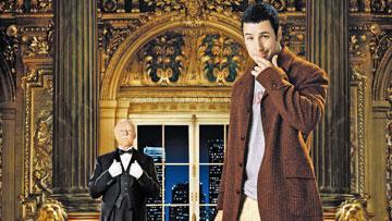 """גודל ההישג: גרמתי לטורטורו הגאון להיראות רע. """"מר דידס"""""""