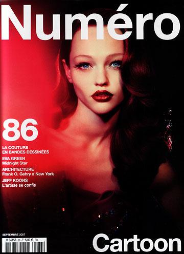 מככבת על שער מגזין נומרו, ספטמבר 2007