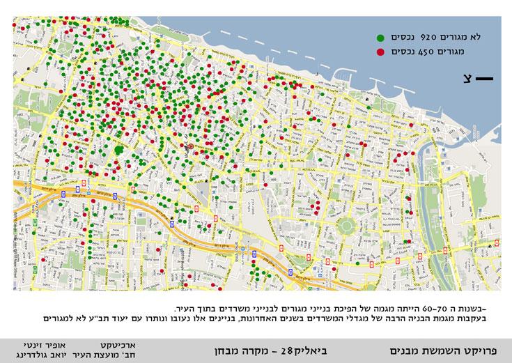 והנה מפת בתים נטושים בתל אביב, שהכינו זינטי וגולדרינג. יש לפחות 1,500 כאלה בעיר