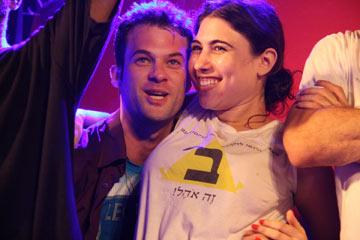 חולצת ב' זה אוהל. סלוגן מנצח שהונצח בלבוש     (צילום: דפנה טלמון, http://www.flickr.com/talmon)