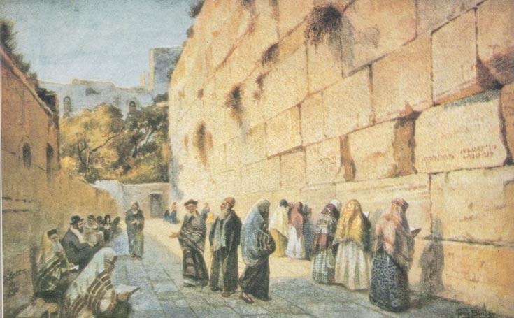 בציור מהמאה ה-19 רואים את הרחבה הקטנטנה והסגורה בין הכותל לשכונת המוגרבים (באדיבות אאי)