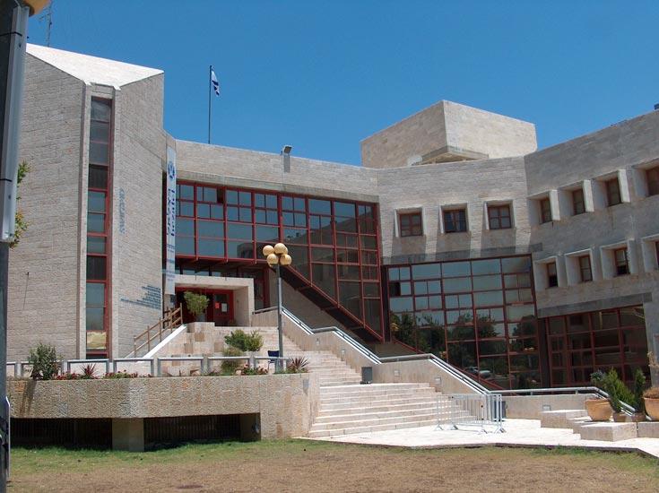 כך נראה בניין בצלאל בהר הצופים היום. הקמפוס החדש יחזיר את האקדמיה מה''גלות'' למרכז העיר (צילום: מיכאל יעקבסון)