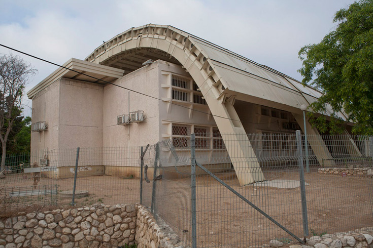 בית ספר ''אמית הרא''ה'' בשדרות זכה למיגון שעיצב מחדש את צורתו (צילום: רועי בושי)