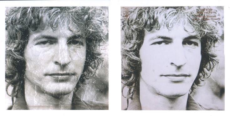 שלום חנוך, ''אדם בתוך עצמו'', עטיפת תקליט, 1977. משמאל, העטיפה הפנימית של התקליט (עיצוב: דוד טרטקובר)