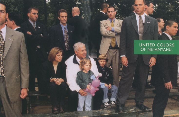 United colors of Netanyahu, כרזה, 1998. בהשראת הקמפיין של ''בנטון'' (עיצוב: דוד טרטקובר)