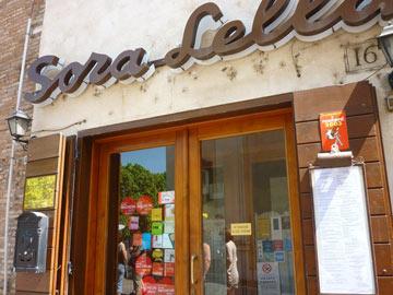 המסעדה Sora Lella  (צילום: austinevan cc)