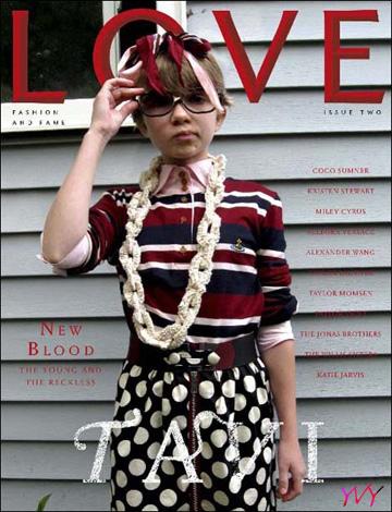 על שער מגזין לאב