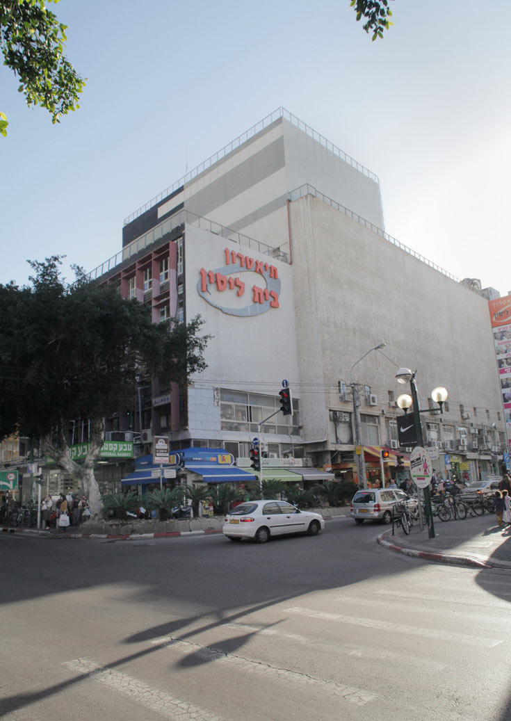 תיאטרון בית ליסין, שבתוכו נמצא פסאז' הוד. כאן שכן התיאטרון הקאמרי עשרות שנים, טרם עזיבתו לשדרות שאול המלך (צילום: אמית הרמן)