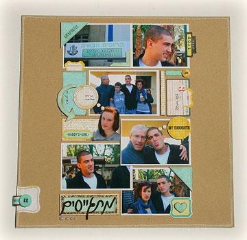 דף מעוצב מאלבום משפחתי. מתוך הבלוג של זיקוקית (צילום: ענת דביר)