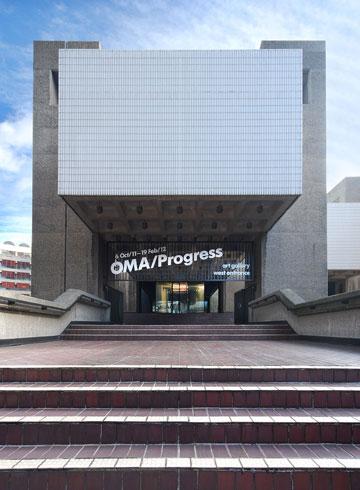 הכניסה לתערוכת OMA/PROGRESS בברביקן (צילום: Lyndon Douglas)