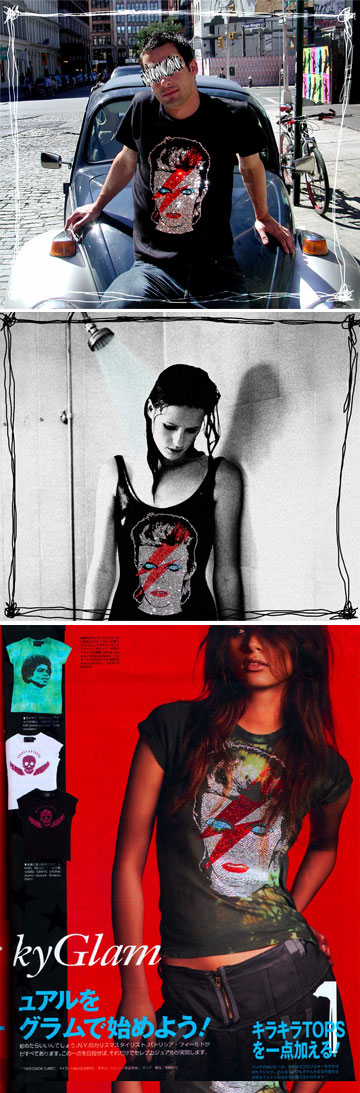 Iconic Couture בעיצובה של איילת אביב. דמותו של בואי הפכה לעסק כלכלי משגשג (צילום: איילת אביב)